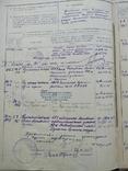 Личное дело Майор Зенитный артиллерийский полк Решение суда Пьянка, фото №9