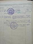 Личное дело Майор Зенитный артиллерийский полк Решение суда Пьянка, фото №11