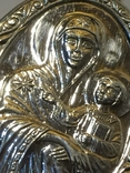 Кулон срібний православний, фото №3