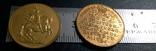 1 дукат  золотом1697 року , Польща ,  копія золотої не магнітний, позолота 999, фото №3