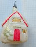 Елочная игрушка Домик СССР 1960г., фото №8