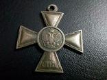 Хрест 1 ст./копія/- дзвенить. не магнітна., фото №2