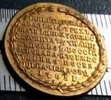 Пам'ятний жетон - на відкриття художньої академії  1765. копія позолота 999, фото №3