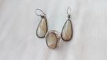 3014 набор гарнитур кольцо серьги сережки ссср серебро 875 натуральный камень клеймо урал, фото №2