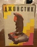 Джойстик СССР ( joystick 125 ), фото №2