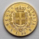 20 лир. 1863. Витторио Эмануэле II. Италия (золото 900, вес 6,43 г), фото №6