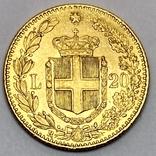 20 лир. 1882. Умберто I. Италия. (золото 900, вес 6,47 г), фото №4