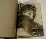 Ю. Литвинчук Каталог Виставки 1959 Київ тираж 500 шт., фото №8