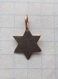 Старинная подвеска звезда давида золото, фото №5