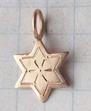 Старинная подвеска звезда давида золото, фото №2