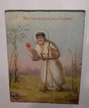 Икона Серафима Саровского, фото №4