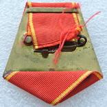 Колодка с лентой ордена Св Анны, фото №3