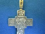 Крестик серебро., фото №9