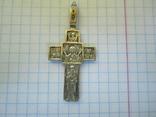 Крестик серебро., фото №13