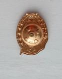 Знак за окончание среднего военного училища ГСМ 1949 год. КОПИЯ, фото №13