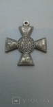 Крест Виртути Милитари 1831 года Virtuti militari копия, фото №2