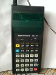 Радянський калькулятор електроніка МК 61, фото №8