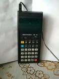 Радянський калькулятор електроніка МК 61, фото №11