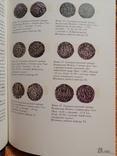 Львівський монетний двір у 14-15століттях, фото №5