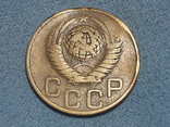 СССР 3 копейки 1949 года, фото №3