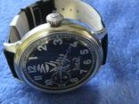 Часы Молния 3602 Дакар Рабочие на ремешке, фото №6