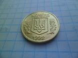 Украина 3 копейки 1992 год пробная монета копия, фото №5