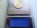Украина 3 копейки 1992 год пробная монета копия, фото №7