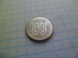 Украина 2 копейки 1992 год копия, фото №5