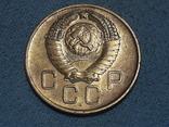 СССР 3 копейки 1957 года, фото №3