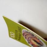 1991 Сто рецептов рыбных блюд (кулинария, рецепты, рыба), фото №4