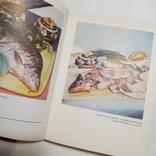 1993 400 блюд из рыбы Цыганенко В.А. (кулинария, рецепты, рыба), фото №6