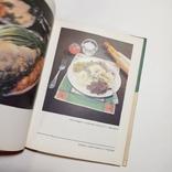 1993 400 блюд из рыбы Цыганенко В.А. (кулинария, рецепты, рыба), фото №10