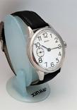 Часы Марьяж Молния, фото №6