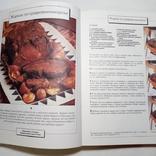 2004 Готовим быстро и вкусно. Рецепты. Большой формат, фото №9