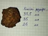 Метеорит, фото №3