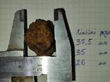 Метеорит, фото №5