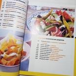 2006 Все салаты, рецепты. Кулинария (большой формат), фото №10