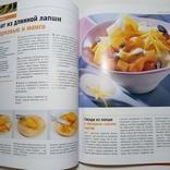 2006 Все салаты, рецепты. Кулинария (большой формат), фото №13