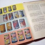 1962 Молочная пища Пищепромиздат, фото №11
