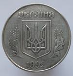 1 гривна 1992 г. Копия., фото №3