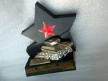 Памятник танк, сувенир. Слава Советской армии., фото №3