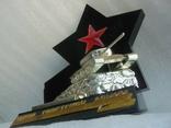 Памятник танк, сувенир. Слава Советской армии., фото №4