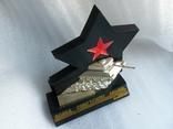 Памятник танк, сувенир. Слава Советской армии., фото №7