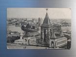 Москва. Общiй видъ с Ивановской колокольни, фото №2