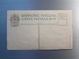 Въ пользу общины Св.Евгенiи. Москва. Колокольня Ивана Великаго., фото №3