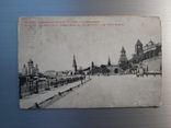 Москва. Кремлевская стъна на Москворъцкой набережной, фото №2