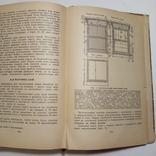 1960 Домоводство, фото №10