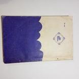 1979 Блюда из морских рыб Сметанкин А.И., рецепты, кулинария, фото №12