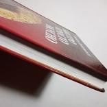 2006 Быстро, просто, вкусно, рецепты (кулинария, большой формат), фото №3