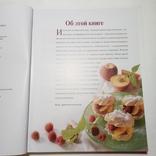2007 Домашняя выпечка на любой вкус, рецепты (кулинария, большой формат), фото №6